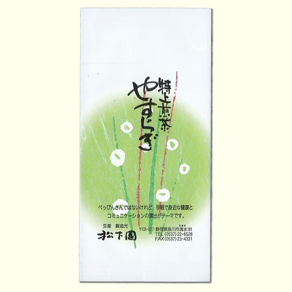 01hukamushicha005