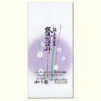 01hukamushicha004