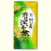 01hukamushicha012