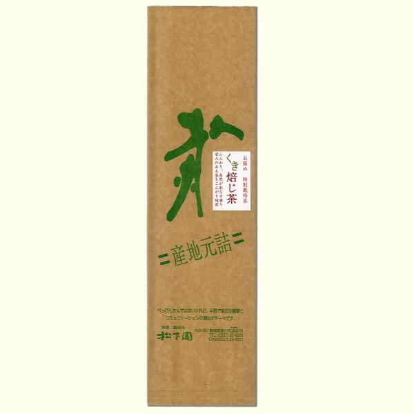 05hojicha002