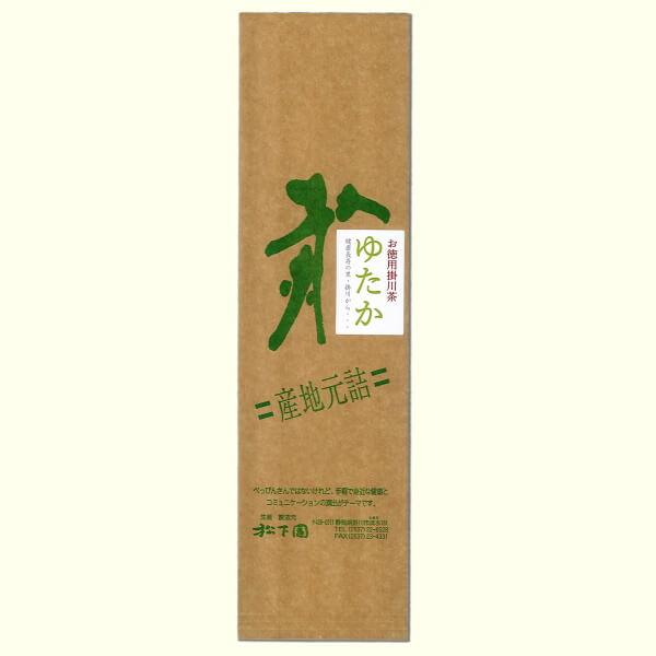01hukamushicha009