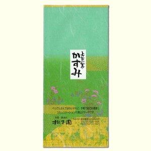 01hukamushicha006