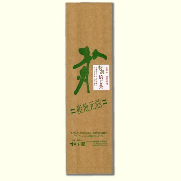05hojicha001